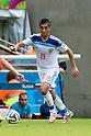 Aleksandr Samedov (RUS), JUNE 22, 2014 - Football / Soccer : FIFA World Cup Brazil 2014 Group H match between Belgium 1-0 Russia at the Maracana stadium in Rio de Janeiro, Brazil. (Photo by Maurizio Borsari/AFLO)
