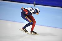SCHAATSEN: HEERENVEEN: Thialf, Essent ISU World Single Distances Championships 2012, World Champion 3000m Ladies, Martina Sábliková (CZE), ©foto Martin de Jong