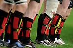 Rugby Laenderspiel IRB Ranking Match: Deutschland - Hongkong