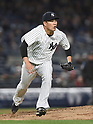 Masahiro Tanaka (Yankees),<br /> APRIL 19, 2017 - MLB :<br /> New York Yankees starting pitcher Masahiro Tanaka during the Major League Baseball game against the Chicago White Sox at Yankee Stadium in the Bronx, New York, United States. (Photo by AFLO)