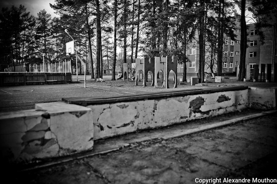 empty decrepit sport field