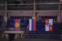 SPEEDSKATING: SOCHI: Olympic Park, 22-03-2013, Venue Tour Olympic Games 2014, Shayba Arena, Ice Hockey, © Martin de Jong