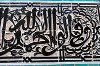 Fes, Morocco.  Attarine Medersa, 14th. Century.  Arabic Calligraphy in Tiles.
