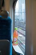 "The Japanese bullet train, ""shinkansen"", of the Central Japan Railway company in Tokyo."