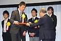 Masatsugu Kawachi,.JANUARY 25, 2012 - Boxing :.Japan's Boxer of the Year Award 2011 at Tokyo Dome Hotel in Tokyo, Japan. (Photo by Hiroaki Yamaguchi/AFLO)