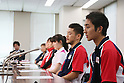 Taiki Kaido, SEPTEMBER 9, 2013 - Squash : Japanese Squash team attend press conference about squash not being selected from the Olympic summer Games in 2020 <br />  at Kishi Gymnasium, Tokyo, Japan. (Photo by Yusuke Nakanishi/AFLO SPORT)