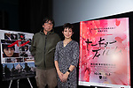 """Newspaper reporter Isoko Mochizuki (R) and director Tatsuya Mori attend a press conference of film """"i-Documentary of the Journalist"""" during the 32nd Tokyo International Film Festival in Tokyo, Japan on November 4, 2019. (Photo by Motoo Naka/AFLO)"""