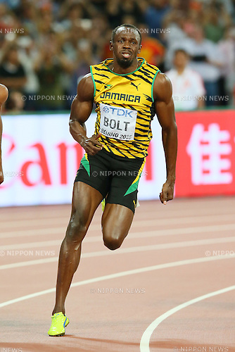Usain Bolt (JAM), AUGUST 25, 2015 - Athletics : 15th IAAF World Championships in Athletics Beijing 2015 Men's 200m Heats at Beijing National Stadium in Beijing, China. (Photo by YUTAKA/AFLO SPORT)