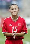1 August 2004: Ren Liping. The United States defeated China 3-1 at Rentschler Field in East Hartford, CT in an women's international friendly soccer game..