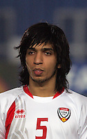 United Arab Emirates' Amer Abdulrahman (5) stands on the field before the match against Cost Rica during the FIFA Under 20 World Cup Quarter-final match at the Cairo International Stadium in Cairo, Egypt, on October 10, 2009. Costa Rica won the match 1-2 in overtime play.