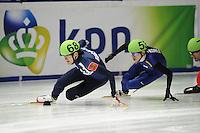 SCHAATSEN: DORDRECHT: Sportboulevard, Korean Air ISU World Cup Finale, 11-02-2012, Vladimir Grigorev RUS (68), Jung-Su Lee KOR (53), ©foto: Martin de Jong