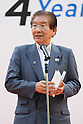 Shigeo Kawai, <br /> AUGUST 25, 2016 : <br /> The countdown event to mark 4 years to the start of <br /> the 2020 Tokyo Paralympic Games <br /> at Tokyo Metropolitan Government, Tokyo, Japan. <br /> (Photo by YUTAKA/AFLO SPORT)
