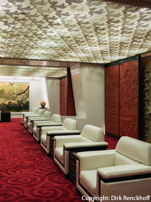 VIP-Lounge im Nationalstadion Vogelnest im Olympia-Center, Peking, China, Asien<br /> VIP-lounge in National stadium &quot;Birds nest&quot; at Olympic Center,  Beijing, China, Asia