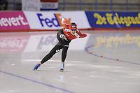 SCHAATSEN: CALGARY: Olympic Oval, 09-11-2013, Essent ISU World Cup, 500m, Vanessa Bittner (AUT), ©foto Martin de Jong