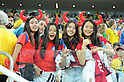 South Korea fans (KOR),<br /> JUNE 26, 2014 - Football / Soccer :<br /> FIFA World Cup Brazil 2014 Group H match between South Korea 0-1 Belgium at Arena de Sao Paulo in Sao Paulo, Brazil. (Photo by SONG Seak-In/AFLO)