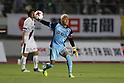 Soccer : Japanese 2017 Meiji Yasuda J2 League : FC Gifu 3-2 Kyoto Sanga FC