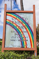 Historic Kaupo General Store sign along Pi'ilani Hwy., Kaupo, Maui