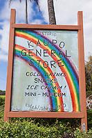 Historic Kaupo General Store sign along Pi'ilani Hwy., Kaupo, Maui