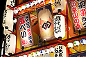 "Osaka, JP - January 21, 2015 : Traditional Japanese lanterns on display outside of the ""Nihonichi no Kushikatsu Yokozuna"" restaurant in the Shinsekai shopping district of Osaka, Japan. (Photo by Rodrigo Reyes Marin/AFLO)"