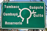 Cumbaya Road Sign