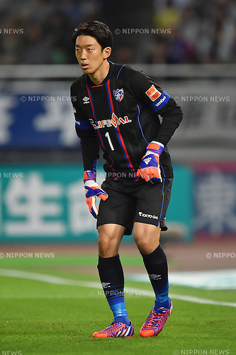 Shuichi Gonda (FC Tokyo), MAY 23, 2015 - Football / Soccer : 2015 J1 League 1st stage match between F.C.Tokyo 0-1 Nagoya Grampus at Ajinomoto Stadium in Tokyo, Japan. (Photo by AFLO)