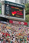 England vs Kenya during the HSBC Sevens Wold Series match as part of the Cathay Pacific / HSBC Hong Kong Sevens at the Hong Kong Stadium on 28 March 2015 in Hong Kong, China. Photo by Juan Manuel Serrano / Power Sport Images
