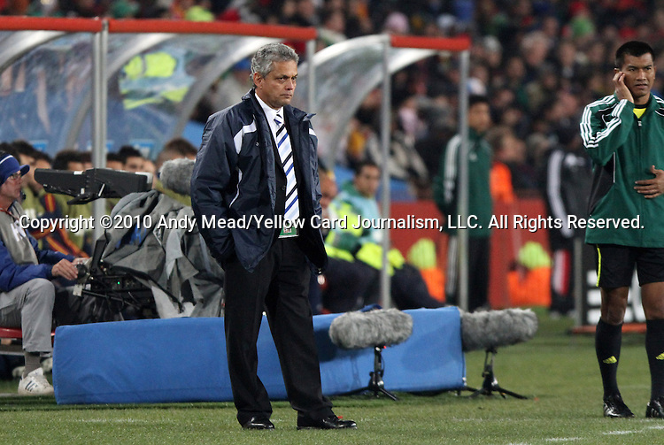 21 JUN 2010: Honduras head coach Reinaldo Rueda (COL). The Spain National Team defeated the Honduras National Team 2-0 at Ellis Park Stadium in Johannesburg, South Africa in a 2010 FIFA World Cup Group H match.