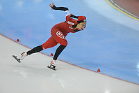 SPEED SKATING: SALT LAKE CITY: 20-11-2015, Utah Olympic Oval, ISU World Cup, 500m, Hong Zhang (CHN), ©foto Martin de Jong