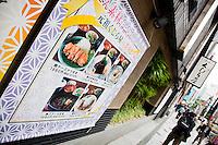 Ganso Kujiraya whale restaurant in Shibuya, Tokyo.