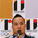 Kenjiro Sano, JULY 24, 2015 : The Tokyo Organising Committee of the Olympic and Paralympic Games unveils the official emblem for the 2020 Tokyo Olympic and Paralympic Games at the forecourt of the Tokyo Metropolitan Assembly building in Tokyo, Japan, This event took place five-year before the Tokyo 2020 Olympics. (Photo by Sho Tamura/AFLO SPORT)