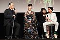 The Jungle Book Japan Premiere