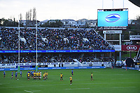 14th June 2020, Aukland, New Zealand;  General view at the Investec Super Rugby Aotearoa match, between the Blues and Hurricanes held at Eden Park, Auckland, New Zealand.