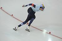 SPEED SKATING: SALT LAKE CITY: 20-11-2015, Utah Olympic Oval, ISU World Cup, Bart Swings, ©foto Martin de Jong