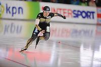 SCHAATSEN: ERFURT: Gunda Niemann Stirnemann Eishalle, 21-03-2015, ISU World Cup Final 2014/2015, Nao Kodaira (JPN), ©foto Martin de Jong