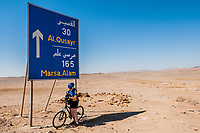 Pitstop on the way biking to Al Qusayr