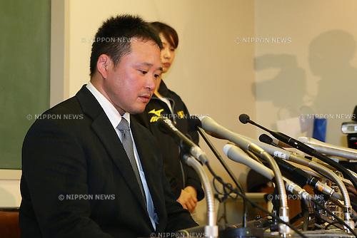 Ryuji Sonoda, .JANUARY 31, 2013 - Judo : .press conference .at Kodokan, Tokyo, Japan. .(Photo by YUTAKA/AFLO SPORT)