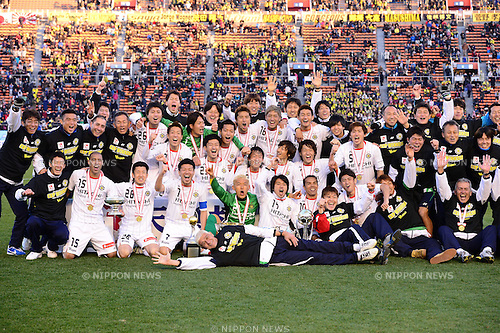 Kashiwa Reysol team group, JANUARY 1, 2013 - Football / Soccer : Kashiwa Reysol players celebrates after winning the 92th Emperor's Cup Final match between Gamba Osaka 0-1 Kashiwa Reysol at National Stadium, in Tokyo, Japan. (Photo by AFLO)