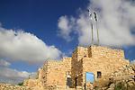 Castellum Belveern Crusader fortress