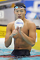 Kenta Ito, September 4, 2011 - Swimming : Kenta Ito celebrates after wining the Intercollegiate Swimming Championships, men's 100m Free style final at Yokohama international pool, Kanagawa. Japan. (Photo by Yusuke Nakanishi/AFLO SPORT) [1090]
