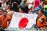 HK7s 2011 - Japan Supporters