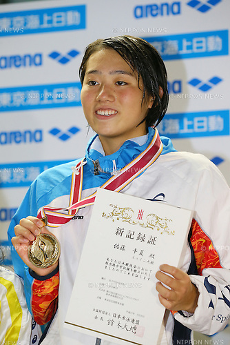 Chinatsu Sato, <br /> MARCH 29, 2015 - Swimming : <br /> The 37th JOC Junior Olympic Cup <br /> Women's 800m Freestyle <br /> champion ship award ceremony <br /> at Tatsumi International Swimming Pool, Tokyo, Japan. <br /> (Photo by YUTAKA/AFLO SPORT)