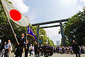 August 15, 2011 - Tokyo, Japan - Thousands of people visit Yasukuni Shrine to pay their respect to the Japanese war soldiers who died fighting in World War II which marks the 66th anniversary of the end of WWII. (Photo by Christopher Jue/AFLO)
