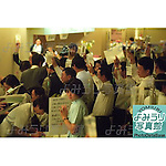 March 20th, 1995 : The room is full of people waiting to be checked to get a permission to go home after the sarin gas attack at the Saint Luke's International Hospital in Tokyo, Japan. (Photo by Ryuzo Suzuki)