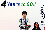 August 25, 2016, Tokyo, Japan - Tokyo Governor Yuriko Koike delivers a speech to celebrate the four years before event to go to the Tokyo 2020 Paralympic Games at the square of the Tokyo city hall in Tokyo on Thursday, August 25, 2016. 100 elementary school children participate the event to make a large paralympic emblem.    (Photo by Yoshio Tsunoda/AFLO) LWX -ytd-