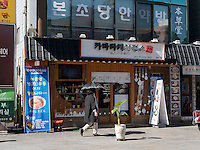 Einkaufsstra&szlig;e in Daegu, Provinz,Gyeongsangbuk-do , S&uuml;dkorea, Asien<br /> shopping street  in Daegu,  province Gyeongsangbuk-do, South Korea, Asia