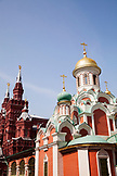 RUSSIA, Moscow. Kazan Cathedral in the Red Square.