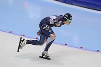 SCHAATSEN: HEERENVEEN: IJsstadion Thialf, 17-11-2012, Essent ISU World Cup, Season 2012-2013, Ladies 1500 meter Division B, Do-Yeong Park (KOR), ©foto Martin de Jong