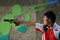 Eita Mori (JPN),<br /> AUGUST 13, 2016 - Shooting - Rifle : <br /> Men's 25m Rapid Fire Pistol Qualification <br /> at Olympic Shooting Centre <br /> during the Rio 2016 Olympic Games in Rio de Janeiro, Brazil. <br /> (Photo by Yusuke Nakanishi/AFLO SPORT)
