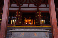 Main temple building, Motsuji, Hiraizumi, Iwate Pref, Japan, October 16, 2008.