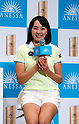 Golfer Momoka Miura promoting Shiseido's sunblock brand Anessa